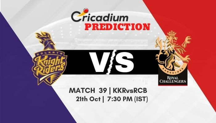 IPL 2020 Match 39 KKR vs RCB Match Prediction Who Will Win Today IPL