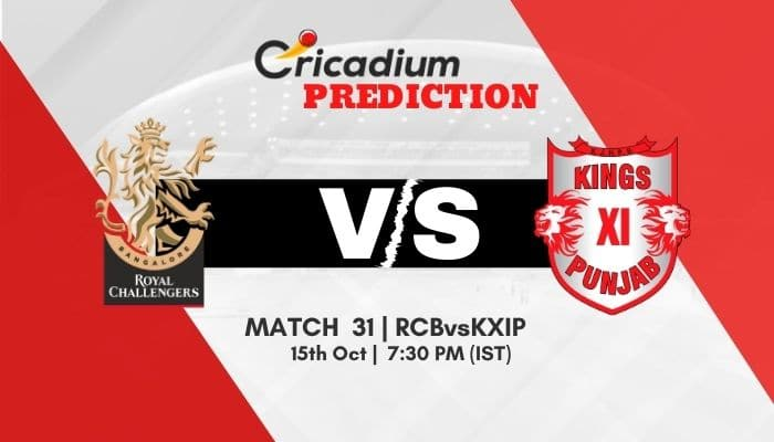 IPL 2020 Match 31 RCB vs KXIP Match Prediction Who Will Win Today